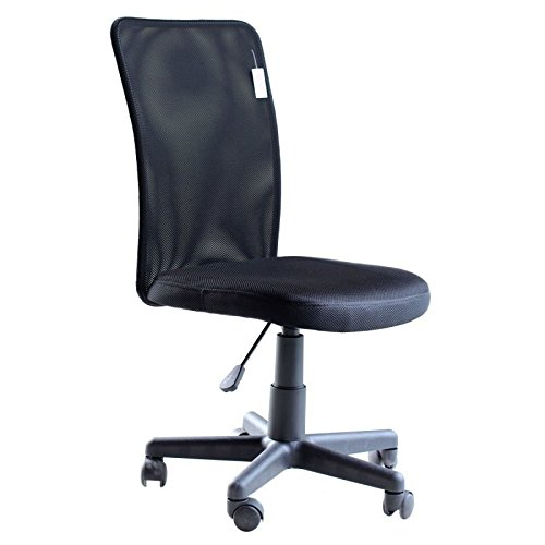 (IDS Home Ergonomic Mesh Medium Back Computer Desk Task Office Chair, Armless)
