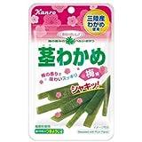 カンロ 茎わかめ 梅味 22g×12袋入×(2ケース)