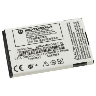 V60 Series Cell Phone Battery - 2