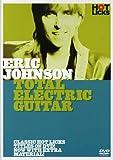 Total Electric Guitar [DVD] [Import]