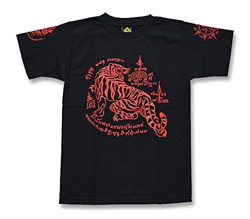 ほのか悲劇的なストレッチサックヤン タイデザイン タイガー 黒 Tシャツ M/F/Lサイズ 虎 タトゥーデザイン tattoo ブラック タイ 刺青 寅