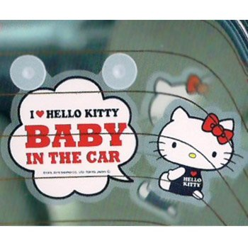Amazon.com: Hello Kitty bebé en el coche señal: Baby