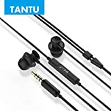 Tantu Sleep Earbuds, Noise Cancelling Earbuds Headphones with Comfortable Silicone in-Ear for Sleeping