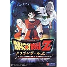 Dragon Ball Z - Movie 2 - The World's Strongest