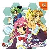 Doki Doki Idol Star Seeker Remix [Japan Import]