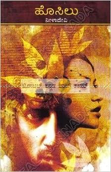 Book Hosilu