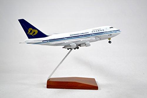 pan am 747 - 7