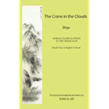 The Crane in the Clouds: Shijo: Korean Classical Poems in the Vernacular