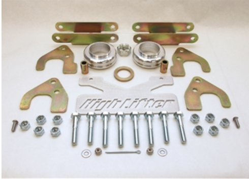 High Lifter Atv Lift Kit Can Am (High Lifter Atv Parts)