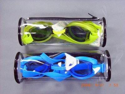 2 x Schwimmbrille Taucherbrille - Sonderposten TOP !!!!