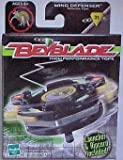 : Beyblade Wing Defenser Defense Type 31 Classic
