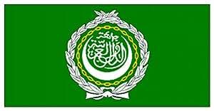 savent, aleación árabe