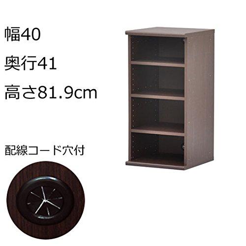 本棚書棚 配線コート穴付 幅40×奥行き41×高さ81.9cm ダークブラウン B00L35MPF4