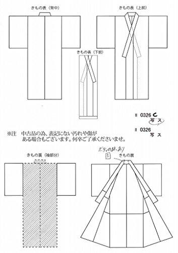 リサイクル 小紋 中古 正絹 縮緬 こもん 植物文様 裄63cm 青系 裄Sサイズ 身丈Sサイズ ll0326c