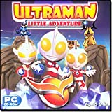 New UltraMan: Little Adventure