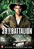 Kokoda: 39th Battalion (2006) ( Kokoda ) ( Thirty Ninth Battalion ) [ NON-USA FORMAT, PAL, Reg.2 Import - Netherlands ]