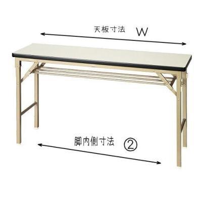 ST-4 900×350×H700 会議テーブル (ローズ)  ローズ B00BG3G3BK