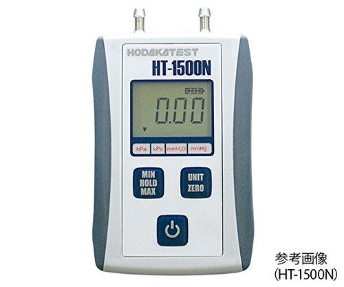 1-1824-02小型デジタルマノメータHT-1500NM B07BDQ1PV6