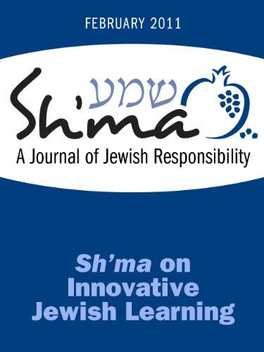 Sh'ma on Innovative Jewish Learning (Sh'ma Journal