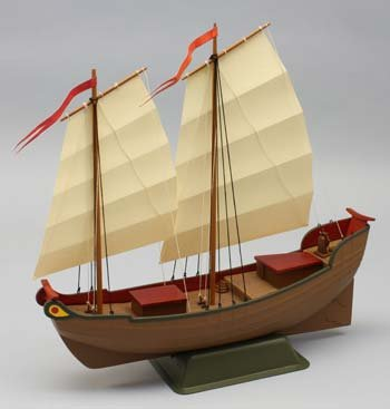 Chinese Junk: Junior Modelers Boat (Chinese Boat)