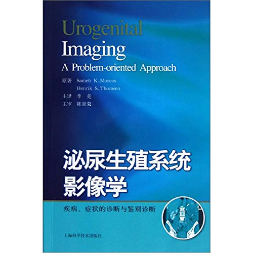 Genitourinary system imaging: disease. symptoms. diagnosis and differential diagnosis(Chinese Edition)