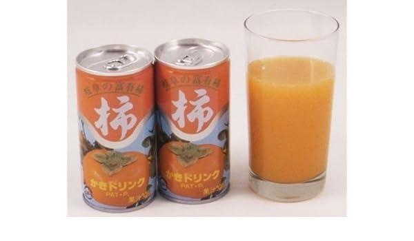 La vitamina C, fibra diet?tica mont?n! caqui jugo de Salud beber 30 botellas que nacieron de la caqui Fuyu: Amazon.es: Alimentación y bebidas