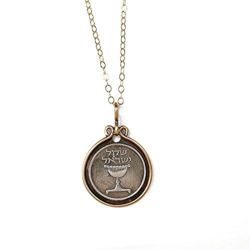 - Handmade Kiddush Cup Israeli Coin Pendant Necklace, 19.7