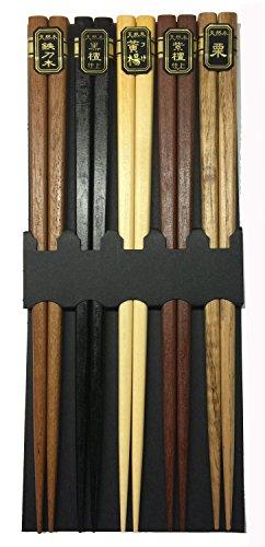JapanBargain 3647 3674 Wooden Chopstick, Black/White