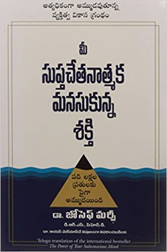 the power of your subconscious mind in telugu pdf free download