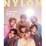 NYLON JAPAN 2021年 5月号