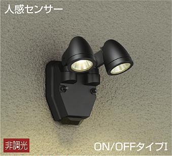 DAIKO 人感センサー付 LEDアウトドアスポットライト(LED内蔵) DOL4674YB B01M66J3KN 14158