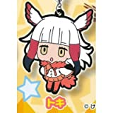Gashapon Kemono Friends Capsule Rubber Mascot Strap Toki (single)