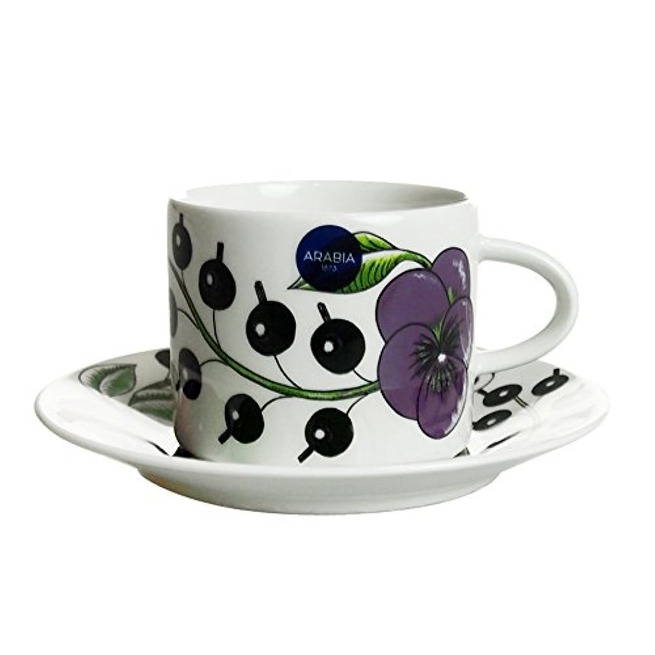 私たち自身体系的にトレードセラミックジャパン Ceramic Japan モデラートカップ&ソーサー