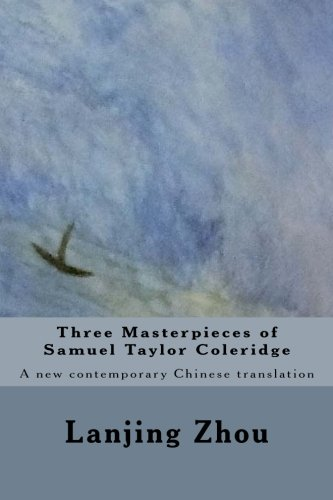 Three Masterpieces of Samuel Taylor Coleridge: A new contemporary Chinese translation
