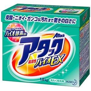(まとめ) 花王 アタック 高活性バイオEX 1.0kg 1セット(8箱) 【×2セット】 〈簡易梱包 B07SD43JKG