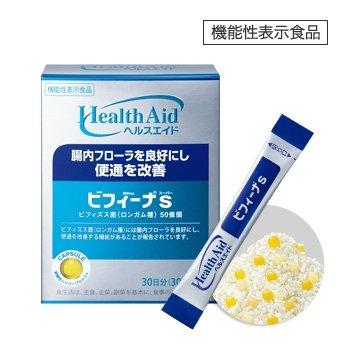 森下仁丹 ヘルスエイド® ビフィーナS (スーパー) 30日分 ビフィズス菌 乳酸菌 オリゴ糖