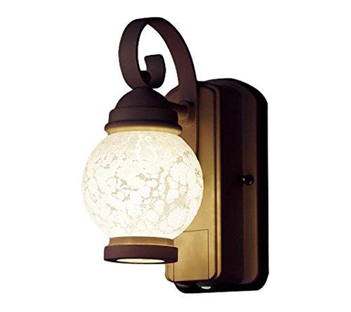 Panasonic(パナソニック電工) 【工事必要】 LEDポーチライト 60形電球1灯相当 密閉型防雨型FreePaお出迎え 明るさセンサ付 LGW... B00JXF5JPO 14380