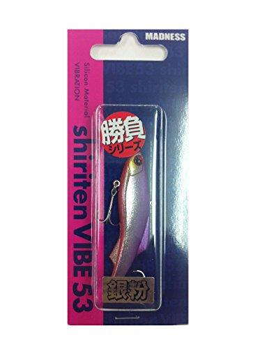 MADNESS(マドネス) ルアー シリテンバイブ53 SY#02 銀粉カタクチの商品画像