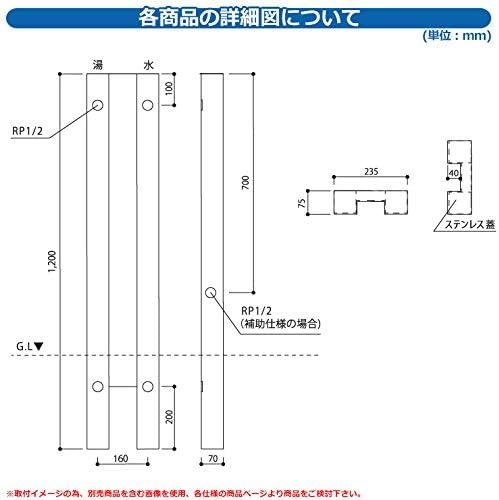 木目混合栓ユニット シャワー無し 一口水栓 オプション品別売 カラー:TM5タモ
