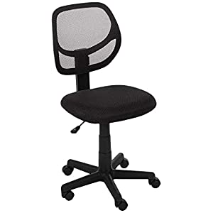 Mesh chair by Amazon Basics