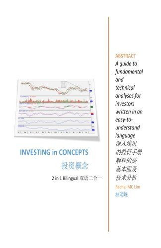 INVESTING in CONCEPTS: 2 in 1 Bilingual
