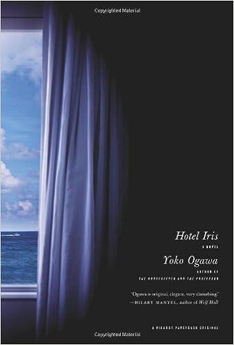 「ogawa yoko Hotel Iris」の画像検索結果
