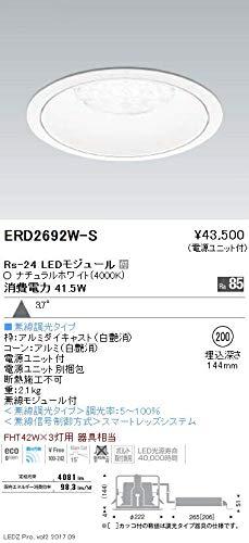 ENDO LEDリプレイスダウンライト ナチュラルホワイト4000K 埋込穴φ200mm 無線調光 FHT42W×3灯相当 広角 ERD2692WS(ランプ付) B07HQFRV3D