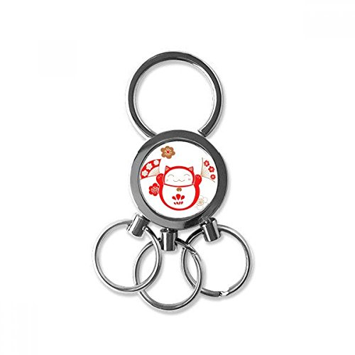 Lucky Seven Car Charm - Lucky Fortune Cat Bell Flower Fan Japan Culture Metal Key Chain Ring Car Keychain Trinket Keyring Novelty Item Best Charm Gift