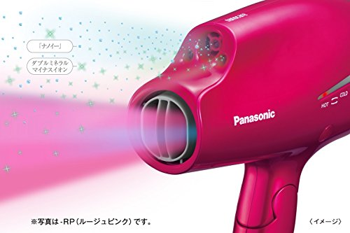 Panasonic hair dryer nano care  White EH-NA98-W(Japan Import-No Warranty) by Panasonic (Image #4)