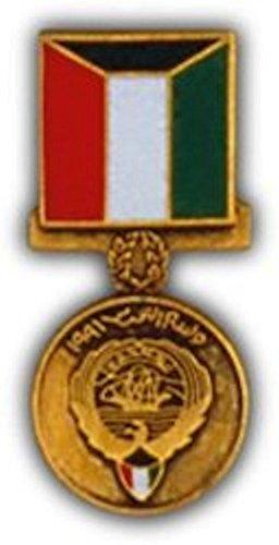 - Liberation of Kuwait Mini Medal Small Pin
