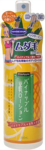 【アスティ】パイナップル豆乳ローションのサムネイル