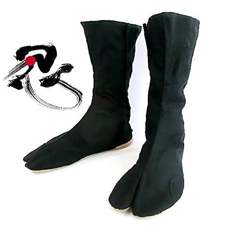 Amazon.com : Marugo Tabi Ninja Value Shoes - Japanese Boots ...