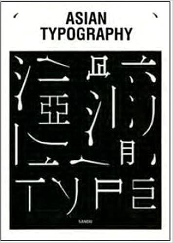 asian typography sandu publications 9789881426192 amazoncom books