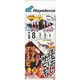 ハヤブサ(Hayabusa) ひとっ飛び 飛ばしサビキ リアルアマエビ 8-3